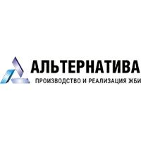 Производитель и поставщик ЖБИ
