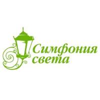 Интернет-магазин светового оборудования