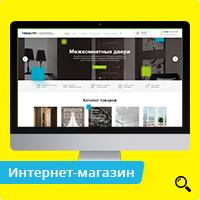 """Интернет-магазин межкомнатных дверей """"Ремастра"""""""