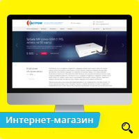Интернет-магазин электроники «Астром»