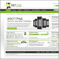 Дизайн сайта для компании Host-Grad