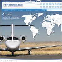 First Business Club (Ukraine)