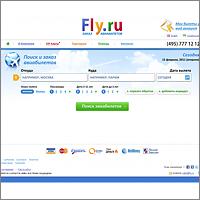Дизайн интерфейса сервиса авиабилетов