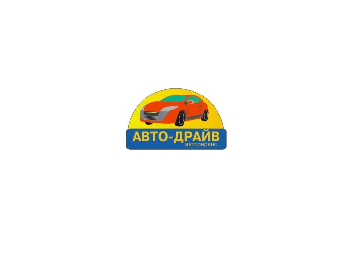 Разработать логотип автосервиса фото f_680513db0c965495.jpg