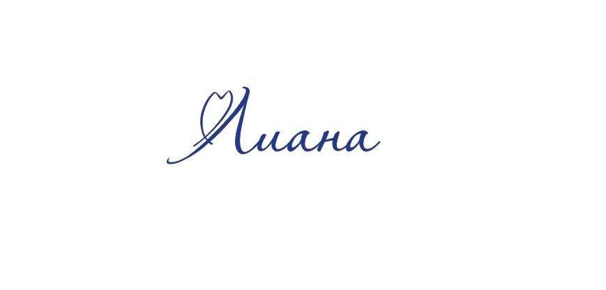 Дизайн логотипа фото f_971515a95f6395b3.jpg