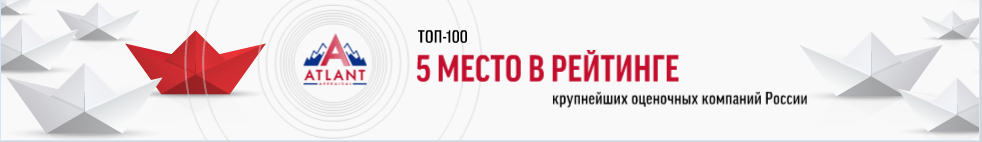 Баннер HTML5