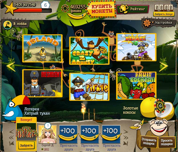 Безумная обезьяна (игра vk)