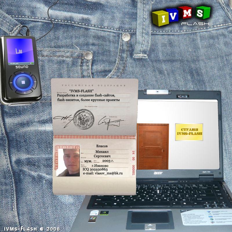 Сайт-визитка/-портфолио/-галлерея и т.д.