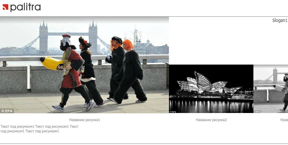 Сайт-визитка Palitra