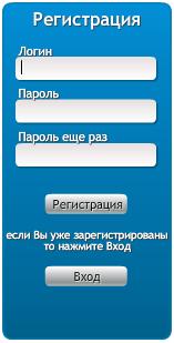 Модуль авторизации/регистрации
