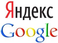 Создание кампаний в Яндекс. Директ и google adwords