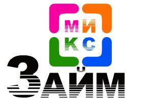 Разработать логотип фото f_4225acccb079ddde.png