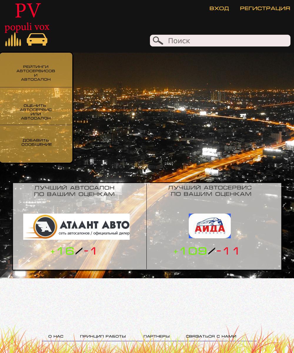 Разработка дизайна сайта и фирменного стиля фото f_18553453ed18a925.jpg