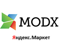 Yml выгрузка яндекс. Маркет modx