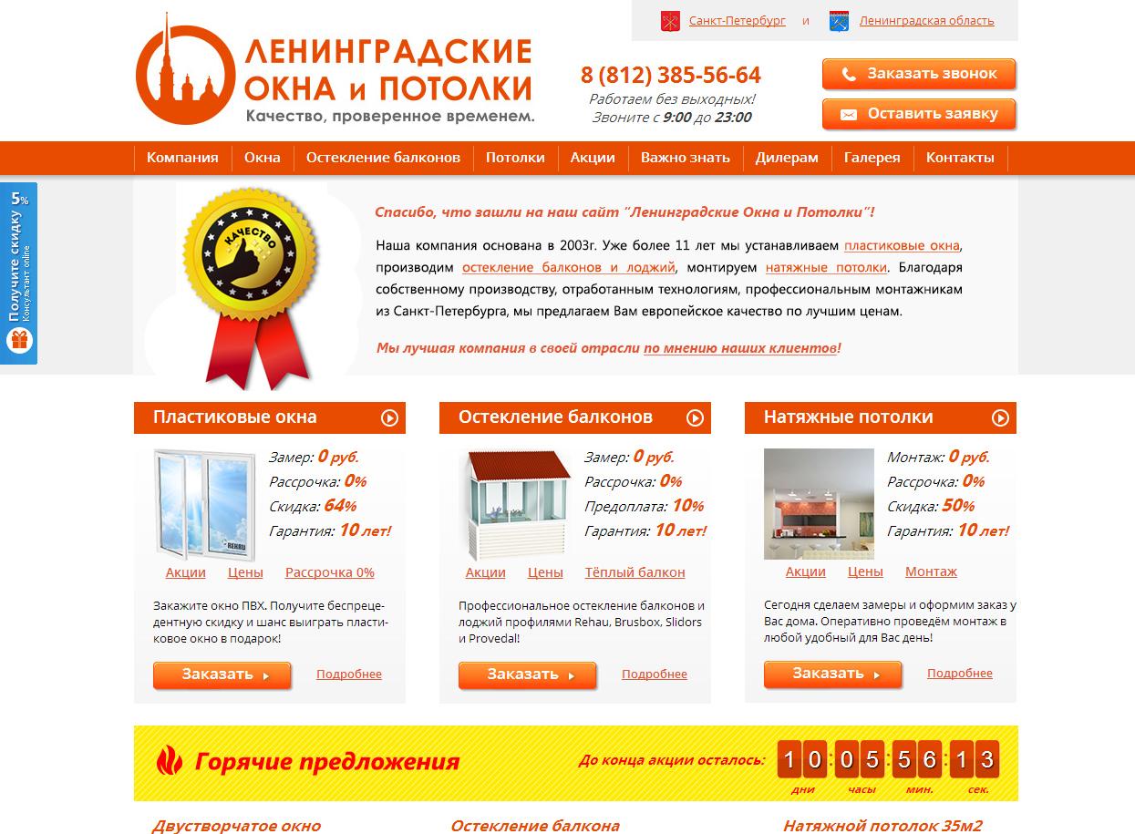Иллюстрация/картинка для главной страницы сайта фото f_72453fc52981a961.jpg