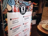 Листовка | 4friends cafe