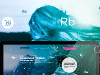 Landing Page | Спектральный анализ волос