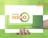 INSGO | PRESENTATION