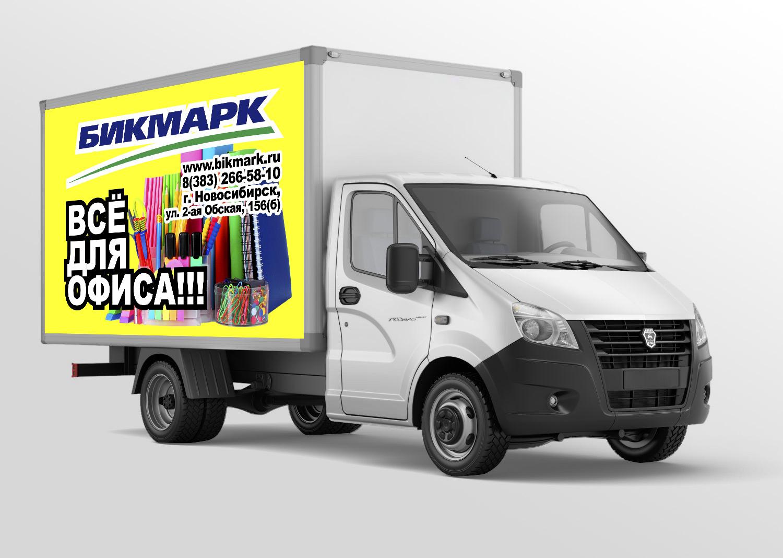 Разработка  рекламы на грузовые машины фото f_1415b19c10e8690a.jpg