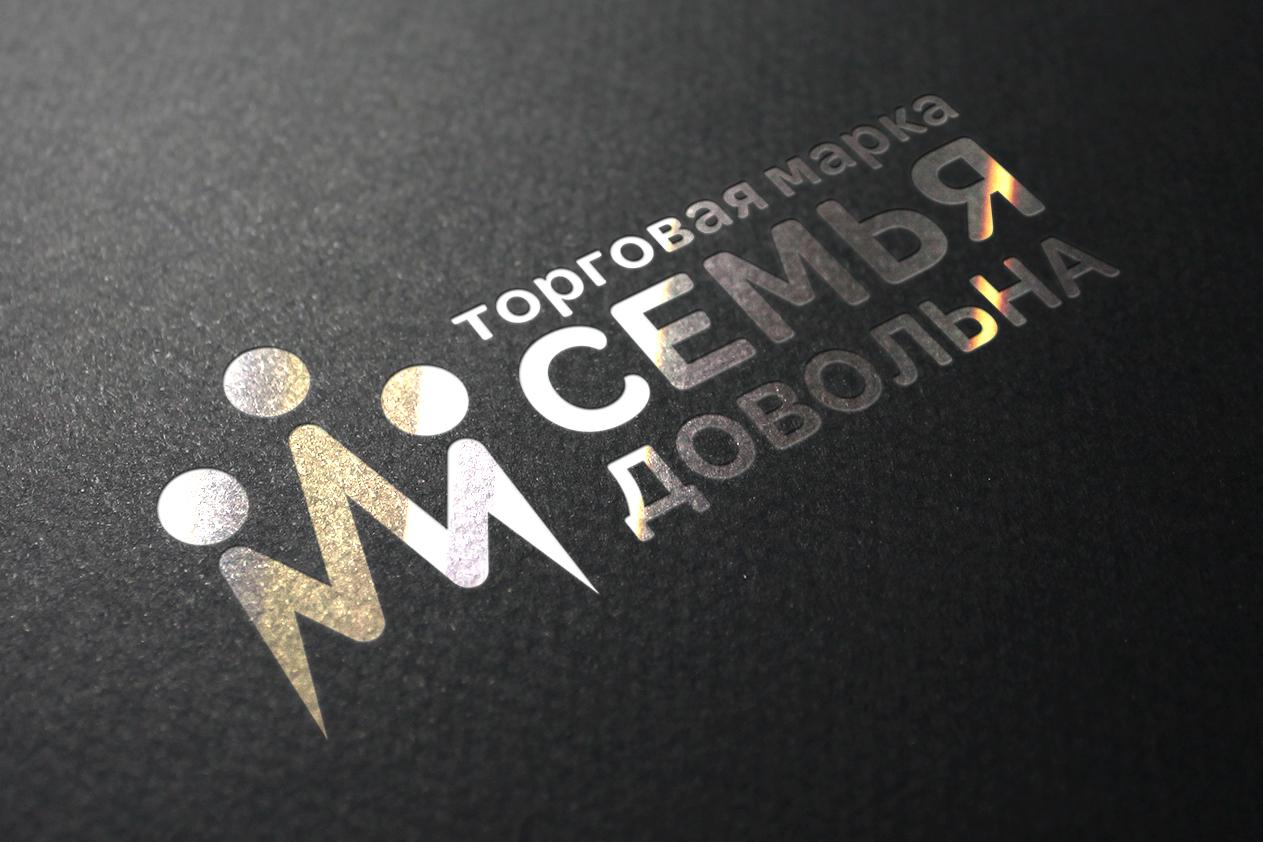 """Разработайте логотип для торговой марки """"Семья довольна"""" фото f_187596937e9eadbe.jpg"""