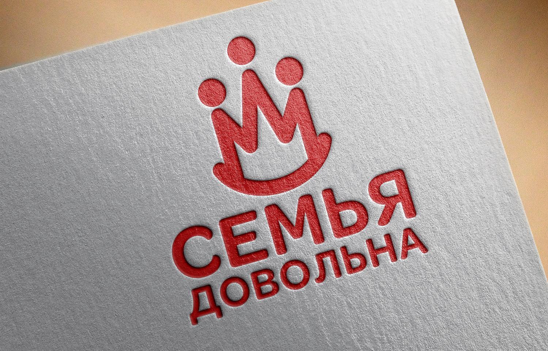 "Разработайте логотип для торговой марки ""Семья довольна"" фото f_242596b32ae00b05.jpg"