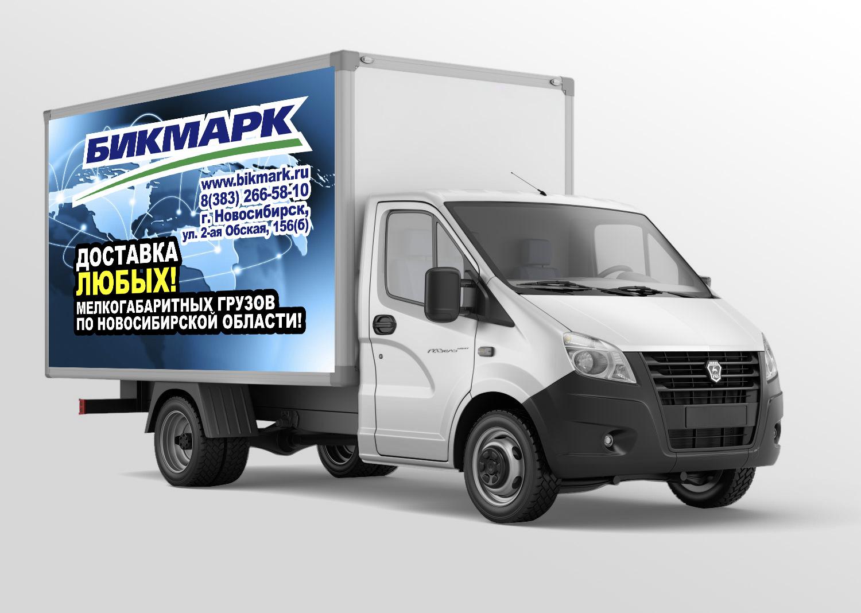 Разработка  рекламы на грузовые машины фото f_3115b19c40476d9b.jpg