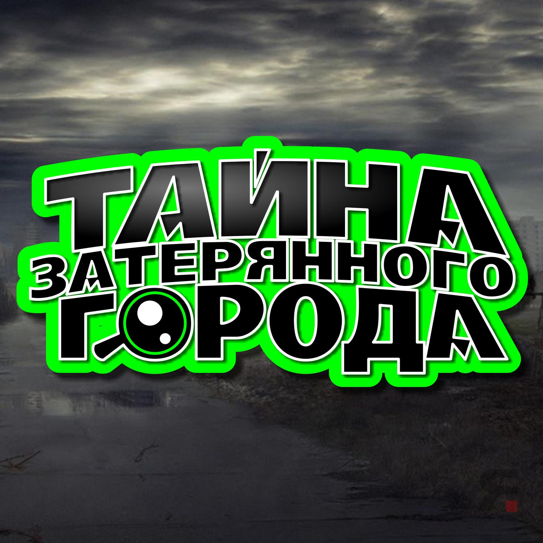 Разработка логотипа и шрифтов для Квеста  фото f_4375b4227e186597.jpg