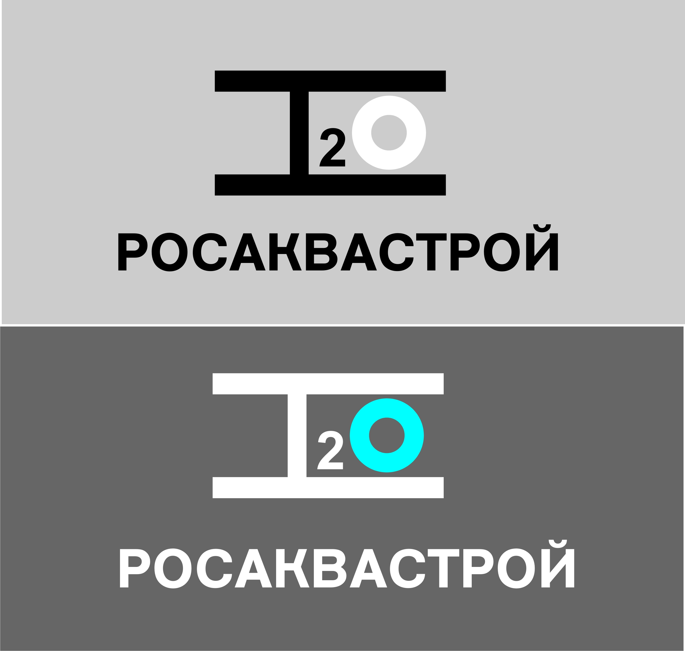 Создание логотипа фото f_4ebbf6dd7ea5f.jpg