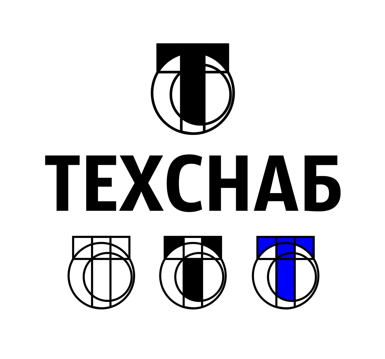 Разработка логотипа и фирм. стиля компании  ТЕХСНАБ фото f_5625b1ae863aee3f.jpg