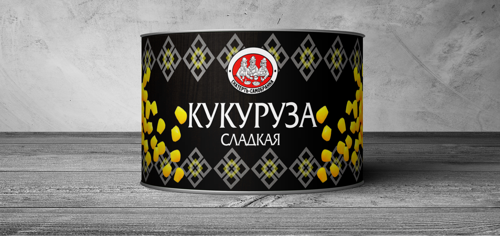Разработка дизайна этикетки (рестайлинг имеющегося бренда) фото f_592596927927607a.jpg