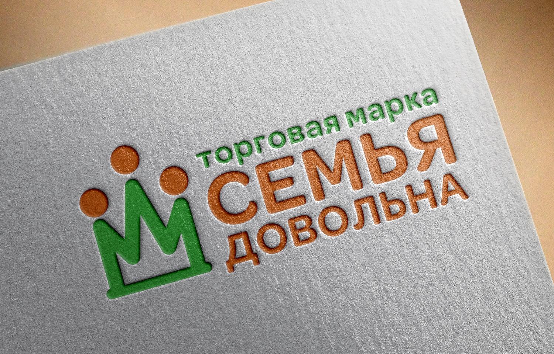 """Разработайте логотип для торговой марки """"Семья довольна"""" фото f_842596b342f074d7.jpg"""