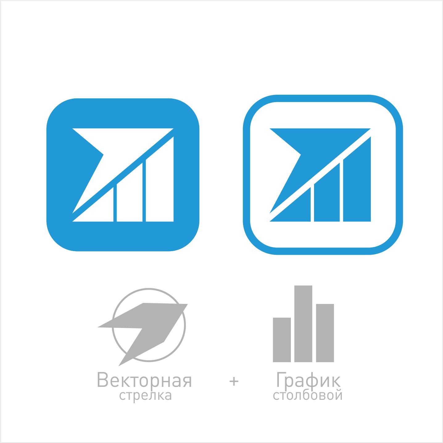 Логотип / иконка сервиса управления проектами / задачами фото f_9625973b479ea66d.jpg