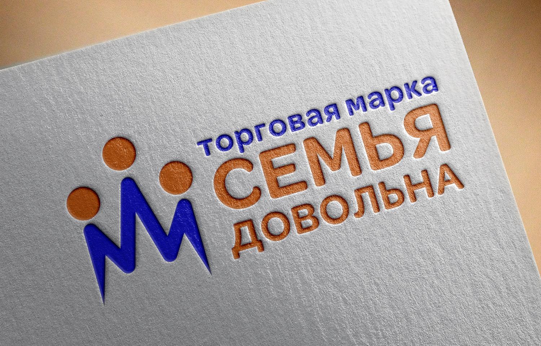 """Разработайте логотип для торговой марки """"Семья довольна"""" фото f_980596937e662d12.jpg"""