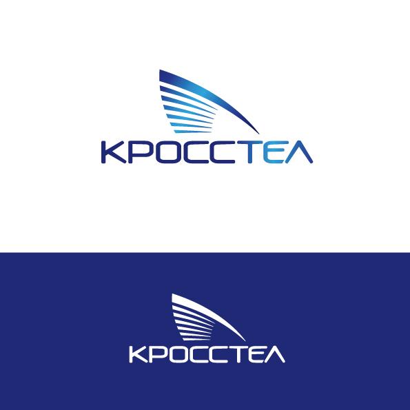 Логотип для компании оператора связи фото f_4ed39556206b9.jpg