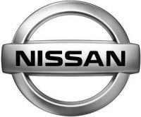 Оригинальные запчасти Nissan