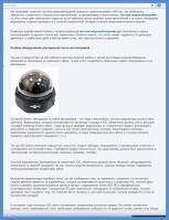 Системы видеонаблюдения на автозаправках