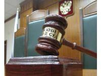 Представительство в суде общей юрисдикции