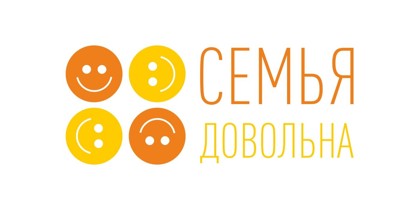 """Разработайте логотип для торговой марки """"Семья довольна"""" фото f_2345968a7726d80b.jpg"""