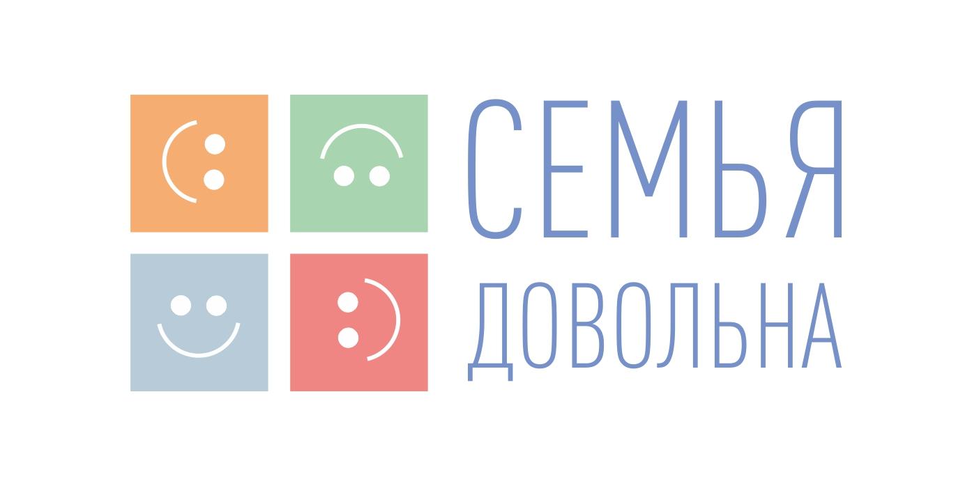 """Разработайте логотип для торговой марки """"Семья довольна"""" фото f_5415968a76bcd19c.jpg"""