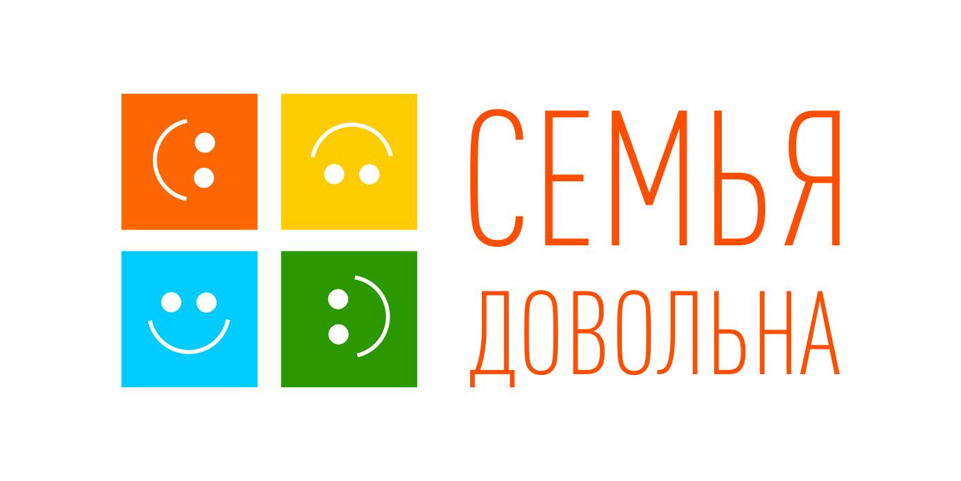 """Разработайте логотип для торговой марки """"Семья довольна"""" фото f_5945968a75cdad9e.jpg"""