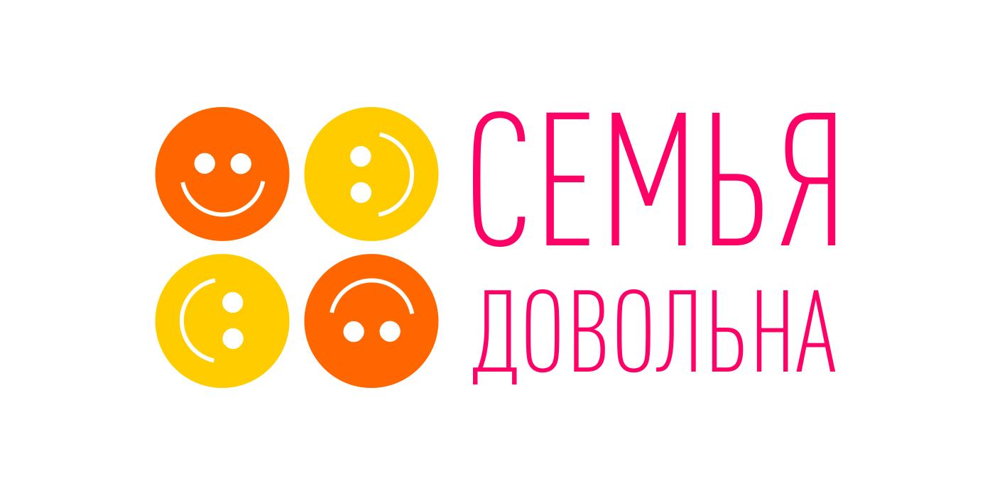 """Разработайте логотип для торговой марки """"Семья довольна"""" фото f_6025968a77bd77ad.jpg"""