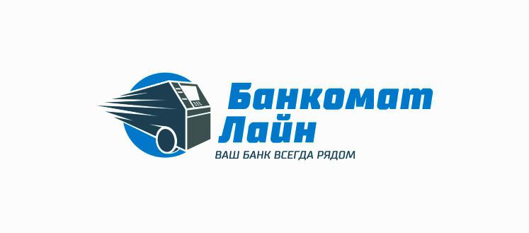 Разработка логотипа и слогана для транспортной компании фото f_53258760e196069a.jpg