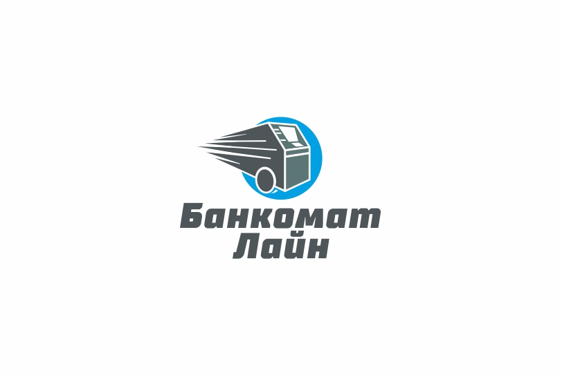 Разработка логотипа и слогана для транспортной компании фото f_6635875e1c6b2a06.jpg