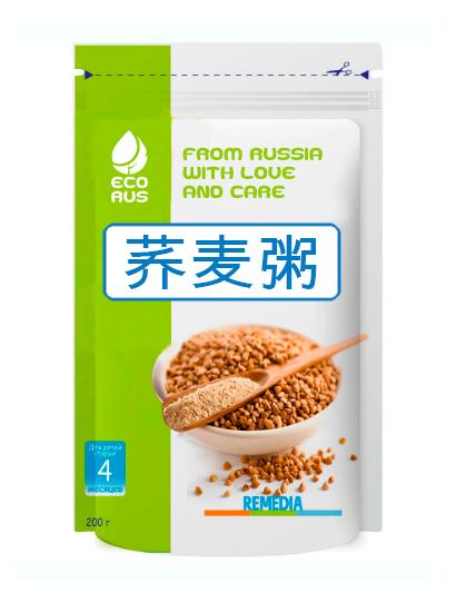 Логотип для поставщика продуктов питания из России в Китай фото f_6745eb507894324e.jpg