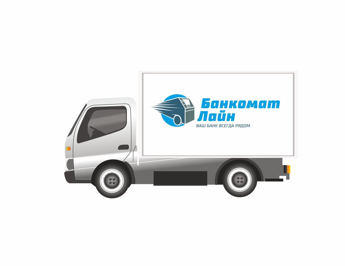 Разработка логотипа и слогана для транспортной компании фото f_985587741928eb1e.jpg