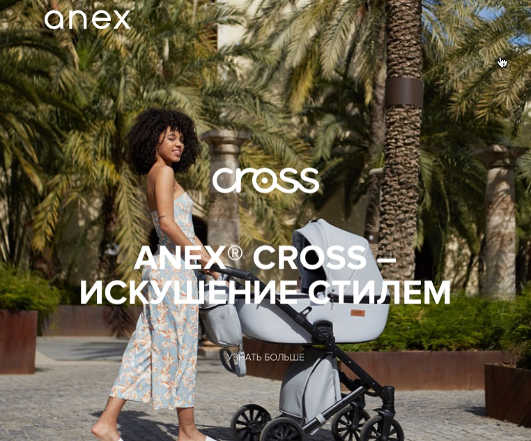 Anex_слоганы