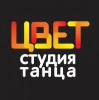 Студия танцев_Главная