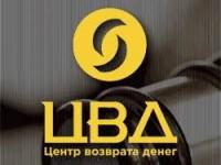 Брошюра_Центр возврата денег