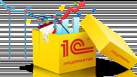 КП_внедрение и обслуживание 1С