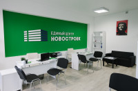 Единый Центр Новостроек_Прототипы